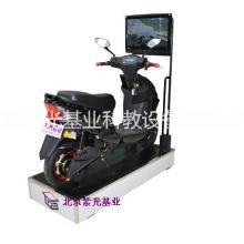 摩托车驾驶模拟器,驾驶模拟训练机,驾校验收设备,汽车模拟系统图片