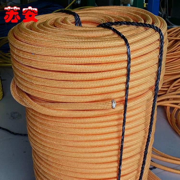 【苏安】登山绳供应厂商登山绳攀岩16mm登山绳专业生产