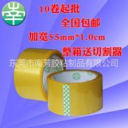 广东透明胶带封箱胶带厂家图片