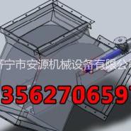 DYFC-II三通分料阀 三通溜图片