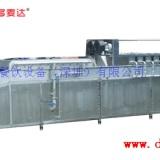 广东深圳多麦达长期供应品质如一 枸杞清洗机DMDX-9100