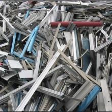 清溪废铝回收公司清溪回收废铝渣清溪回收公司图片