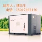 惠州复盛两级压缩永磁变频空压机/维修/保养/节能改造