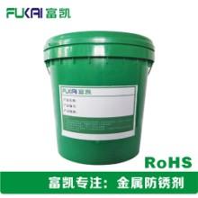 东莞厂家专业研发生产销售、良好的抗盐雾性、抗湿热性硅钢片防锈剂批发