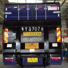 狮山汽车尾板快速安装及维修 佛山汽车尾板快速安装及维修,汽车尾板