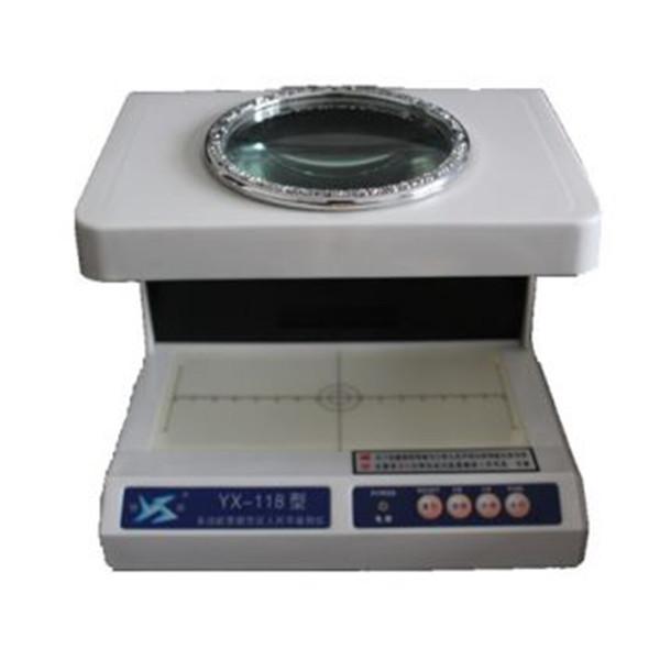 供应银新票据鉴别仪118型 人民币鉴别仪 银行专用