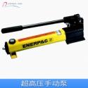 超高压手动泵价格图片