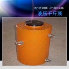分离式液压千斤顶厂家 液压缸厂家价格 液压缸厂家批发