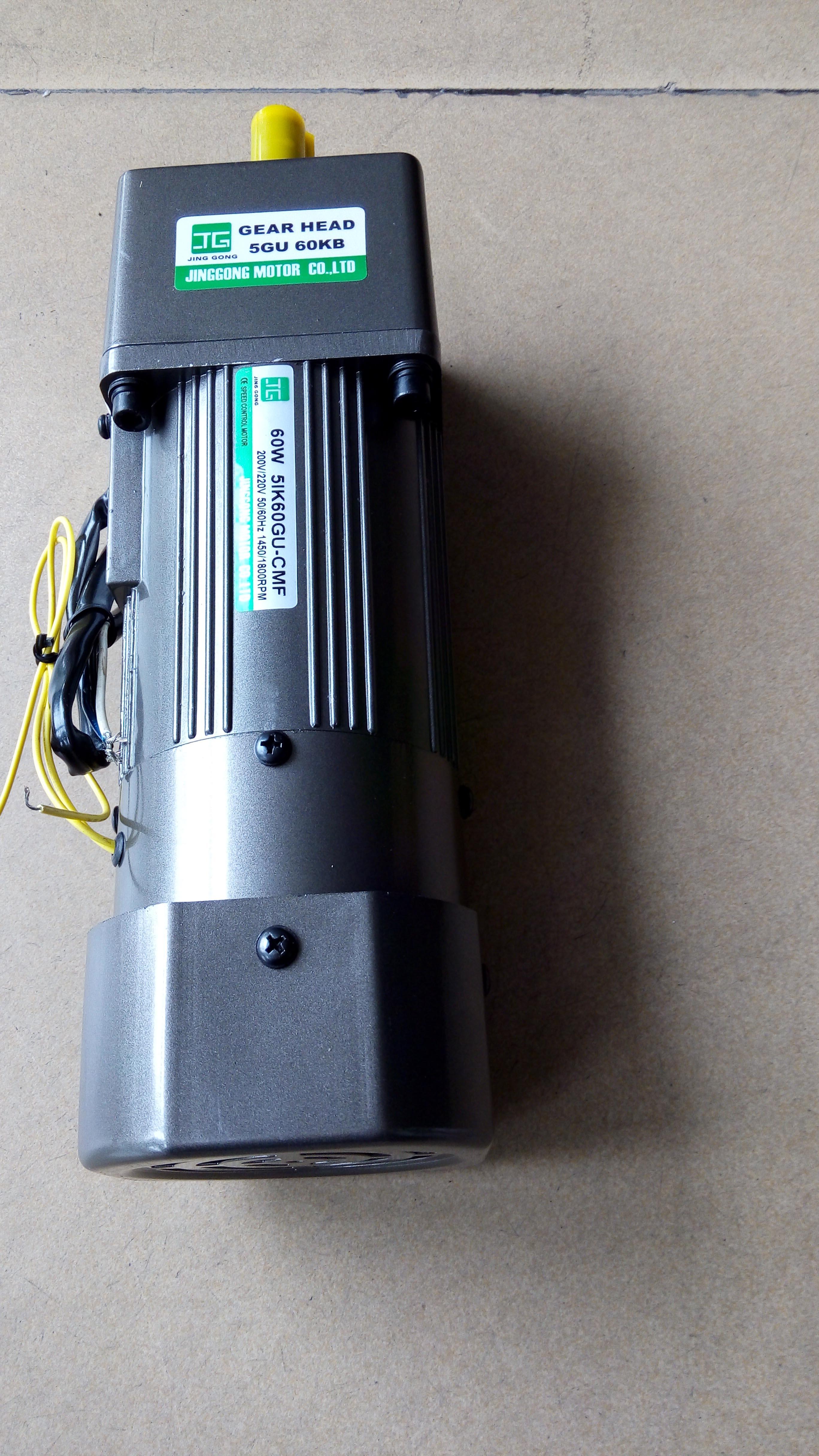 供应精工JG 单相220V刹车减速电机60W马达