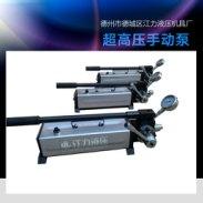 超高压手动泵供应图片