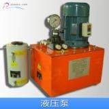液压泵 气动液压泵 手动液压泵 高压液压泵 微型液压泵 电动液压泵