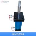 山东电动油缸 双节电动液压缸 分离式液压油缸 柱塞式液压油缸