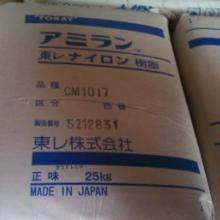 日本东丽CM1011G-15PA6增强级耐磨高流动尼龙6塑胶原料批发