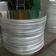 供应拉伸铝圆片 拉伸铝圆片价格  上海铝圆片规格