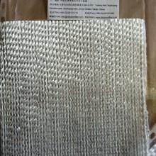 无碱玻璃纤维复合毡300+600批发