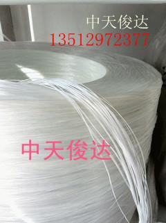 石膏板用石膏纱4800tex