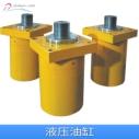 液压油缸品牌图片