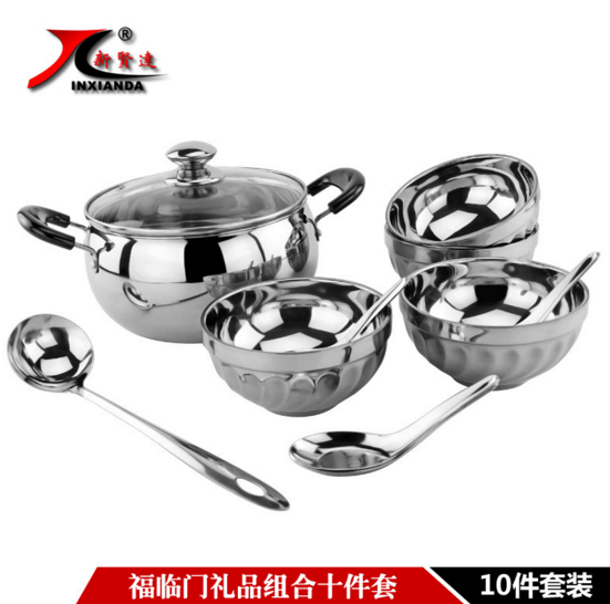 不锈钢锅碗勺筷组合套装销售