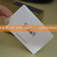 深圳拉丝卡制作厂家高档拉丝卡订做批发