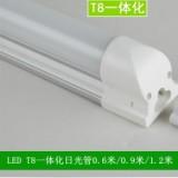 供应LEDt8一体化1.2米长 LEDt8一体化日光灯 18WLEDt8一体化灯管