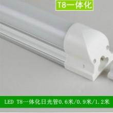 供应 LEDT8一体化日光灯0.9米LEDT8一体化支架灯14W免支架安装降低成本批发