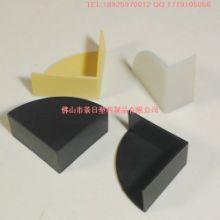 塑料护角,三面护角,玻璃护角