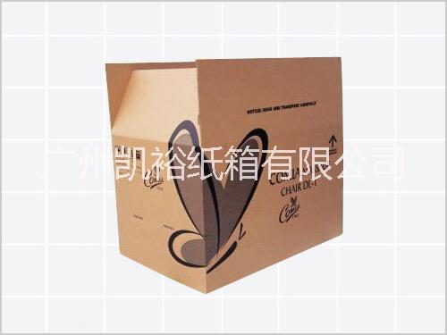 化妆品纸箱
