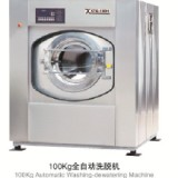 水洗机用于毛巾洗涤的全自动洗衣机