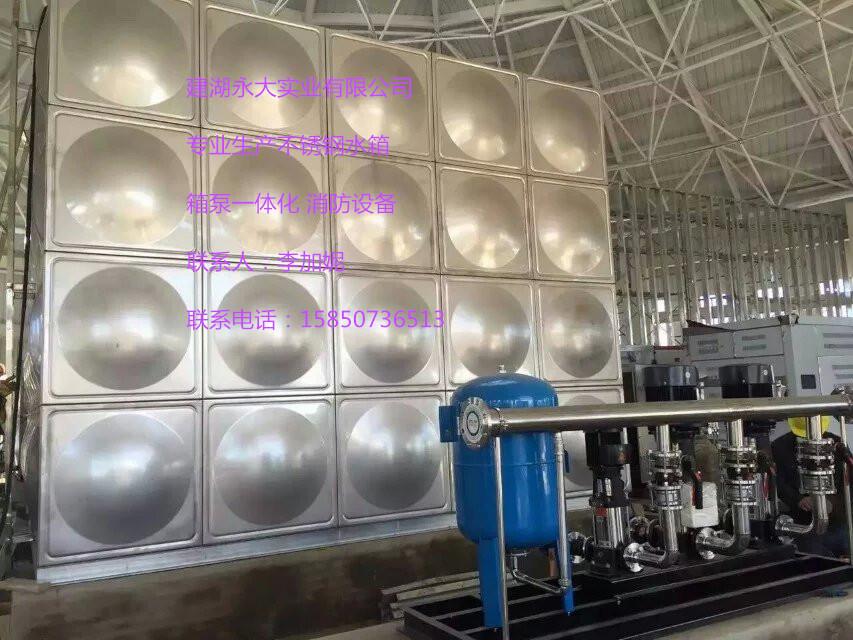 供应江苏不锈钢水箱 拼装式不锈钢 泰州保温不锈钢水箱 扬州工业不锈钢水箱