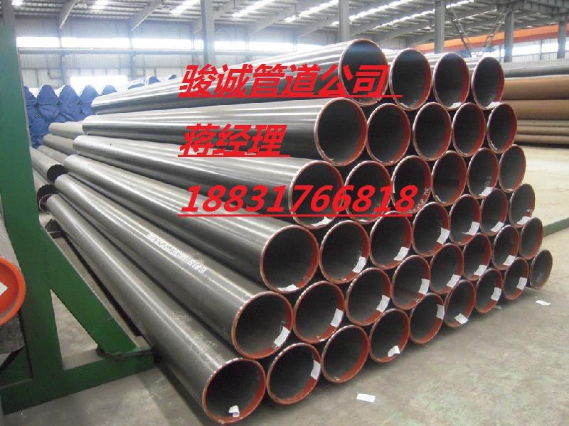 Q235螺旋焊管,大口径螺旋焊管