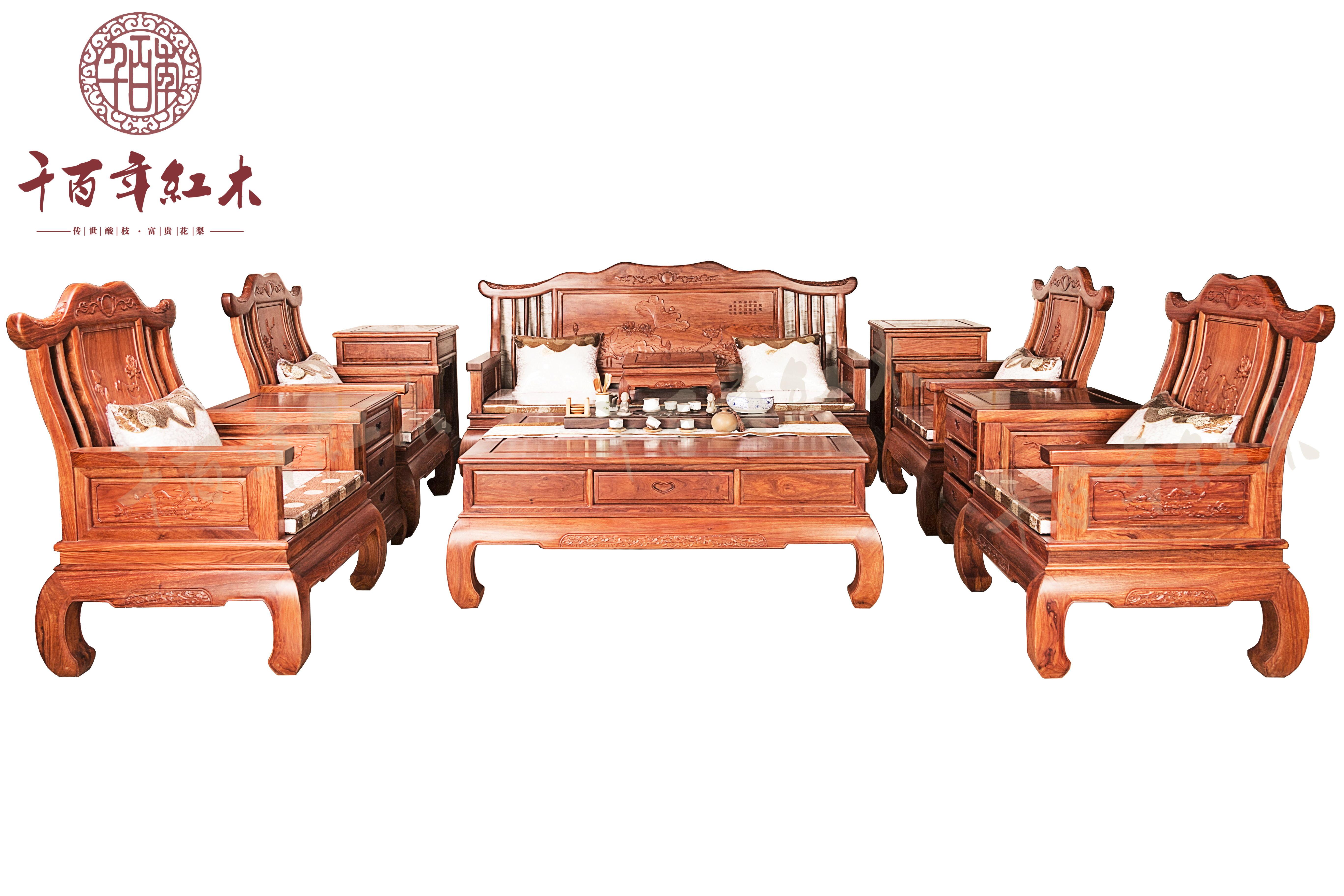 千百年红木家具 明代荷塘月色沙发价格