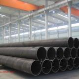石家庄20#无缝钢管厂 石家庄无缝钢管供货商 石家庄哪里有大量钢
