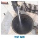 疏通大口径下水道商家图片