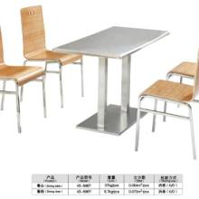 江西德基餐桌椅定制食堂餐桌酒店桌椅批发厂家直销批发
