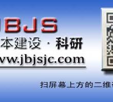 河南风机盘管检测多少钱|价格4006008589图片