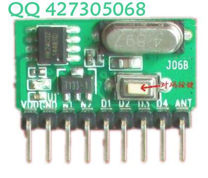 低功耗 小体积 无线模块 超外差接收模块 J06B