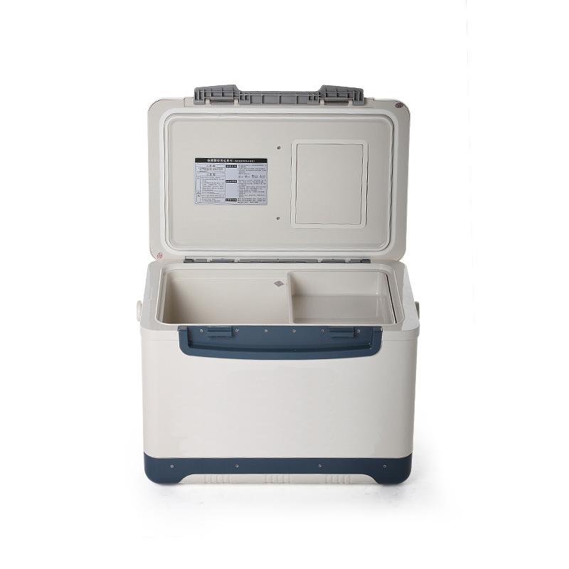厂家直销臣平防疫箱CP030防疫冷藏箱保温范围2-8℃