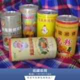 纸罐纸筒 专业定制高档圆形纸盒牛皮纸包装罐花茶精美圆筒纸罐纸筒