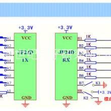 无线模块遥控模块收发模块JF24D-TX/RX批发