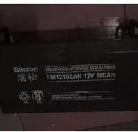 滨松蓄电池FM100-12