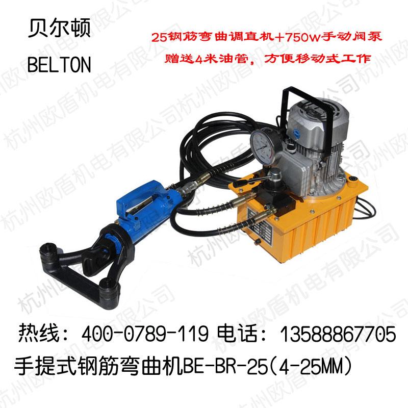 电动液压钢筋弯曲机销售