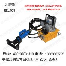 电动液压钢筋弯曲机 弯曲4-40mm 贝尔顿 带专利图片