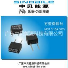 小黑豆 3.15A 250V MTS系列 慢断方形保险管 8*4保险丝图片