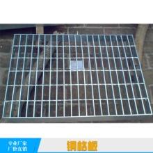钢格板不锈钢格栅板钢梯钢格板踏步沟盖钢格板碳钢平台板格板批发