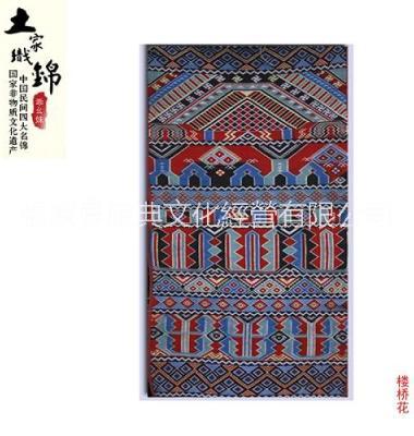 织锦图片/织锦样板图 (3)