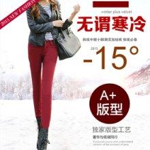 冬季休闲裤女式加绒保暖长裤