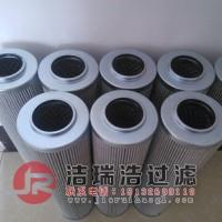 21FC1421-140*250/14液压油滤芯您的私人订制