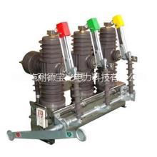 ZW43-12高压断路器