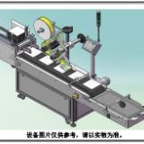 huisung慧芯HS-T07   慧芯智能科技分页自动贴标机
