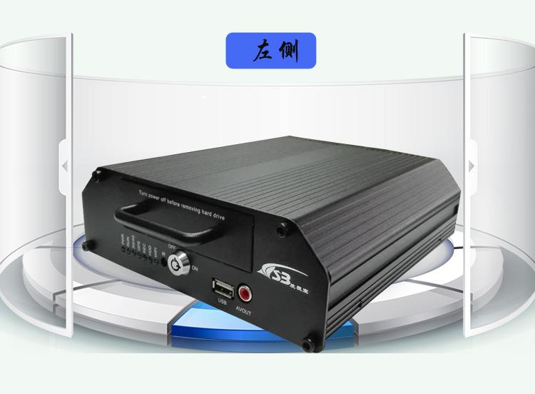 供应硬盘四路车载录像机 4路720P车载DVR 高清车载MDVR